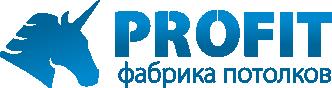 Фабрика натяжных потолков PROFIT
